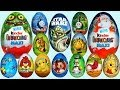 Youtube Thumbnail 20 Surprise eggs, Kinder Maxi Маша и Медведь Kinder Surprise Mickey Mouse Surprise egg