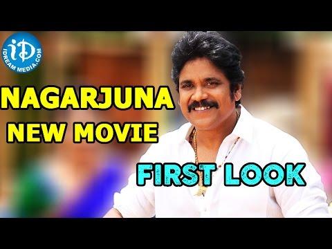 Nagarjuna Birthday Special – Soggade Chinni Nayana Movie First Look – Nagarjuna | Ramya Krishnan Photo Image Pic