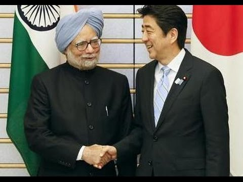 India Japan Bilateral Relationship