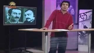 دادگاه و اعدام خسرو گلسرخی در زمان شاه