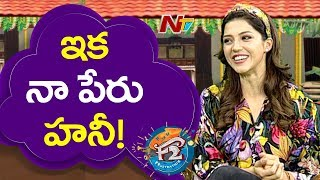 ఈ సినిమా తర్వాత అందరూ నన్ను హనీ పేరుతోనే గుర్తుపెట్టుకుంటారు : Mehreen Interview || F2 Movie