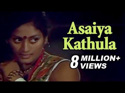Asaiya Kathula - Rajninikanth, Sridevi - Ilaiyaraja Hits - Johnny - Tamil Romantic Song