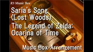 Saria's Song (Lost Woods)/The Legend of Zelda: Ocarina of Time [Music Box]