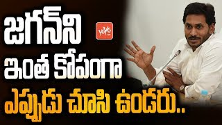 AP CM YS Jagan Serious on AP Police Behaviour on Chandrababu Governance | TDP MLAs
