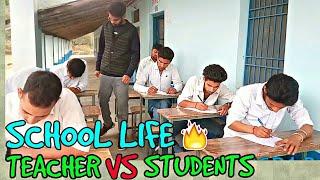 '' SCHOOL LIFE '' 📚 ||TEACHER VS STUDENT || FUNNY VIDEO || KANGRA BOYS 2018