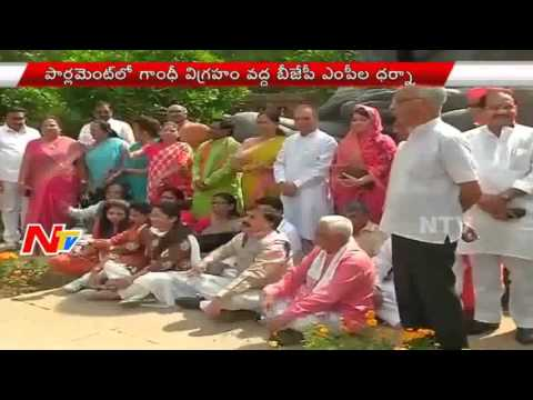 BJP MPs Protest Against Congress Party in front of Parliament | NTV