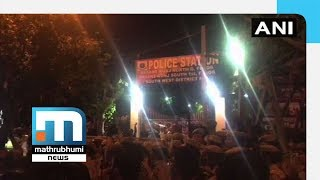 Sexual Harassment Case: JNU Students March To Police Station| Mathrubhumi News