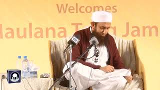 Best Comedy of molona Tariq jameel  must listen tableegh