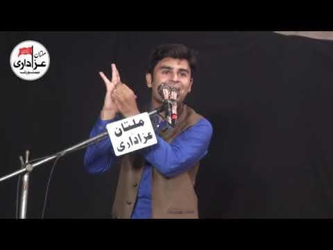Zakir Syed Moosa Bukhari I Majlis 6 Zilhaaj | Safdar Laaj Eid Gah Multan |