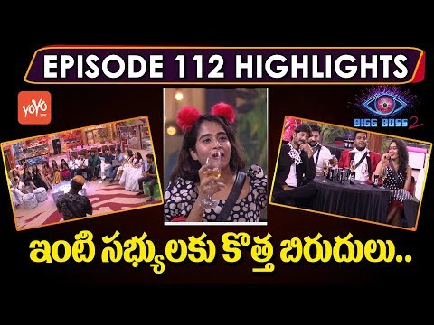 Bigg Boss Telugu Season 2 Highlights | Episode 112 | Kuashal | Kaushal Army | YOYO TV Channel