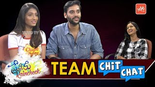 Premaku Raincheck Movie Team Chit Chat | Latest Telugu Movies 2018 | Tollywood
