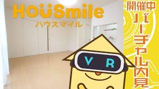 南庄町 アパート 1LDK 102の動画説明