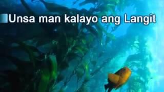 Cebuano Worship: Ikaw Ang Kusog (Accompaniment)