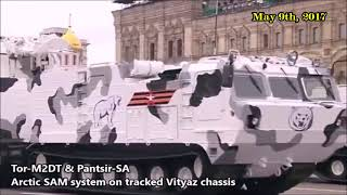 Russia's Victory Day Parade 2017: Best Russian Weaponry on Show in Red Square Parade -2017