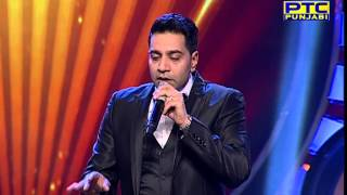 Voice Of Punjab Season 5 | Prelims 10 | Kamal Heer I Full Official Performance