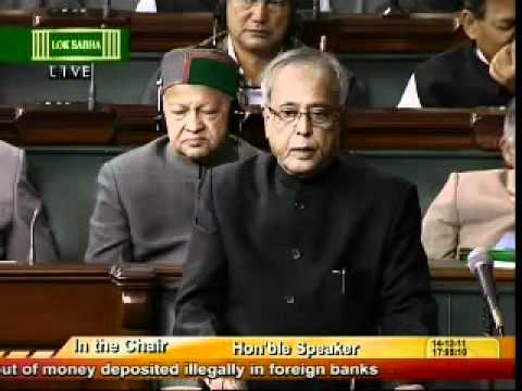 Parliament Debate on Black Money : Pranab Mukherjee's replies