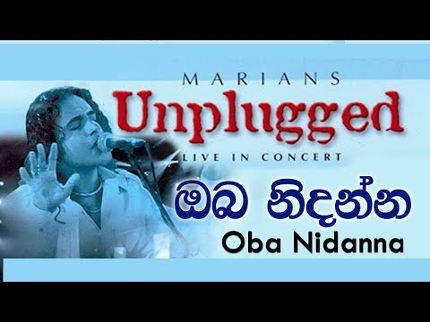 Oba Nidanna - Marians Unplugged (dvd Video) video