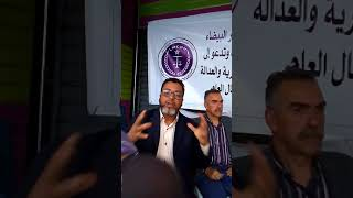 قصية من السوق النمودجي المصير سيدي مومن البيضاء(2)