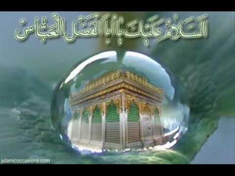 YA ALI a.s Hussain a.s tera Barra Shehanshah ae