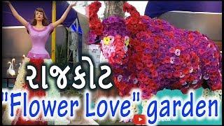 Flower show 2018 Rajkot | Garden show | Love Garden | Beautiful flowers | attractive decorations