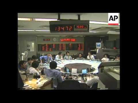 JAPAN: TOKYO: US TRADE REPRESENTATIVE BARSHEFSKY VISIT