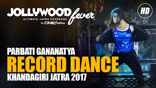 Item Dance at Khandagiri Jatra 2017 - Parbati Gananatya - Jollywood Fever