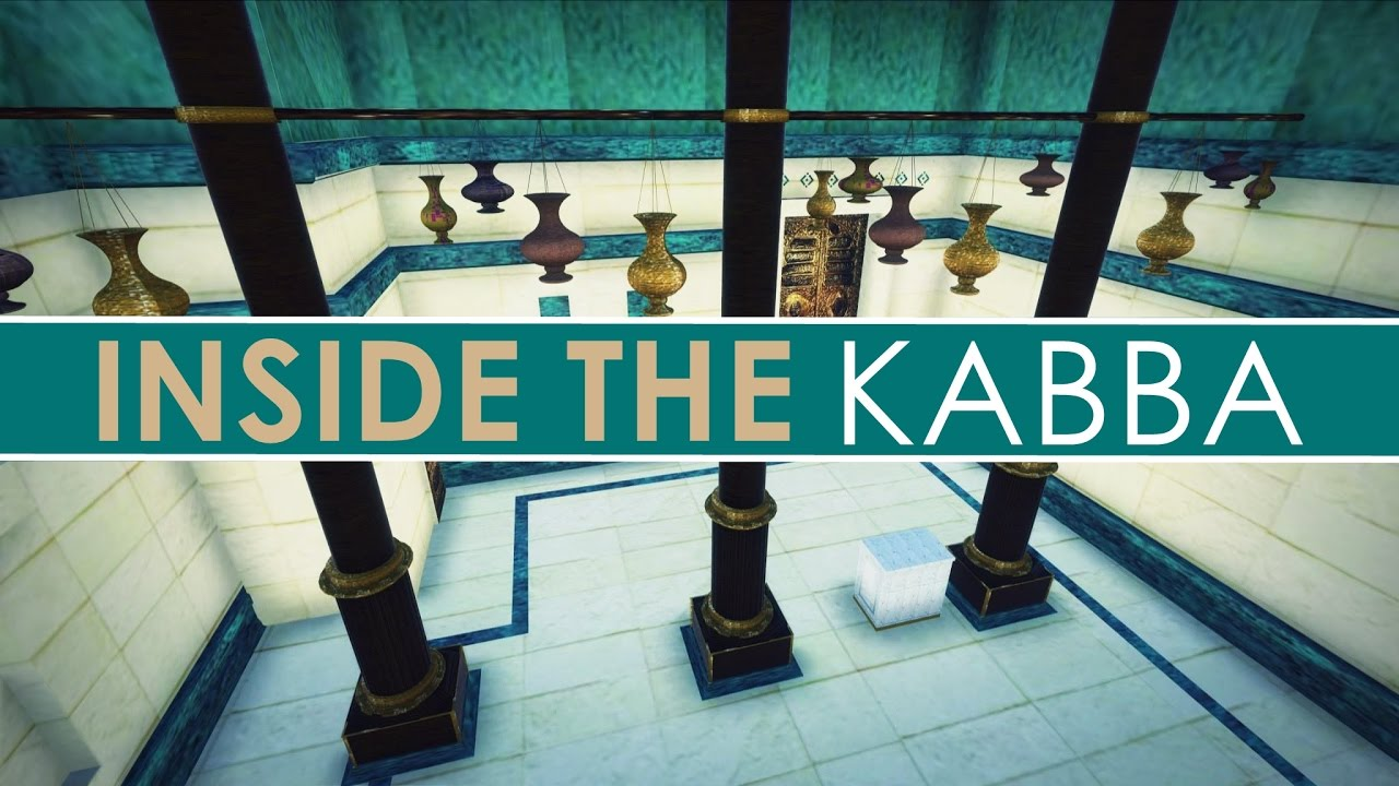 Inside View of Kabbah A Must Watch || Official Video ||