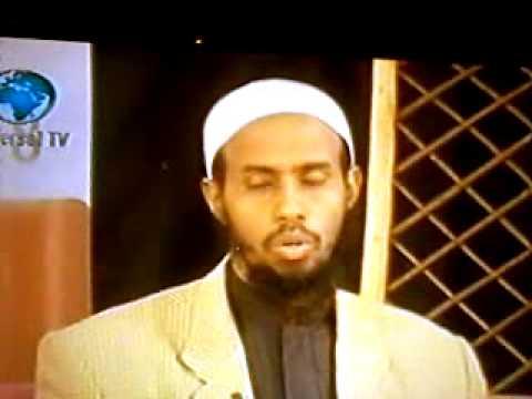 Sual quudka qaarkiis iyo Qurbaha iyo Jawaab cilmi ku saleysan