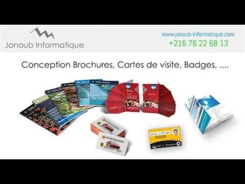 Agence de Publicité JANOUB INFORMATIQUE