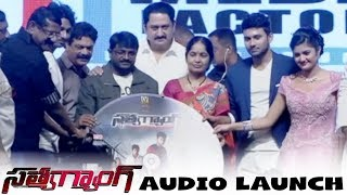 Satya Gang Movie Audio Launch Live | Pratush, Harshitha, Niramala Prabhas | Latest Updates