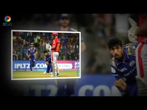 लास्ट ओवर में थमी क्रिकेट फैन की साँस देखिए mi vs kxip की मैच