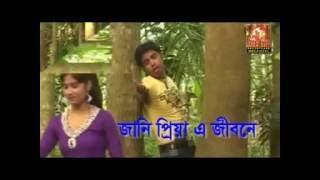 Bengali Love Song | Jani Priya E Jibone | Radha Mohon Mollik | Nupur Music | VIDEO SONG