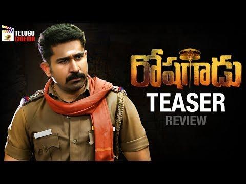 Roshagadu Movie TEASER review | Vijay Antony | Nivetha Pethuraj | #RoshagaduTeaser | Telugu Cinema