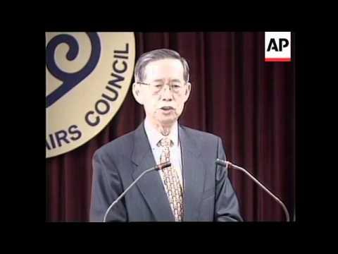 TAIWAN: LEE TENG-HUI MEETS SENEGALESE DELEGATION