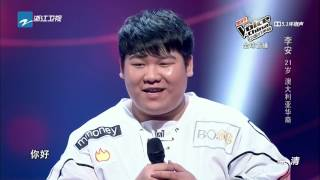 中国好声音第四季 Leon Lee 李安《逝去的爱》The Voice of China Season 4【1080P】
