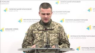 Col. Dmytro Hutsulyak, Ministry of Defense of Ukraine spokesperson. UCMC 07.02.2018