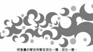 初音ミク オリジナル曲 「ローリンガール」【中文字幕修正】