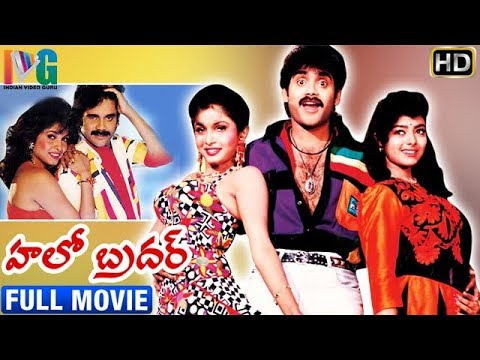 Hello Brother Telugu Full Movie | Nagarjuna | Soundarya | Ramya Krishna | Indian Video Guru