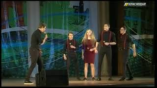 В Краснодаре проходит четвертьфинал городской лиги КВН