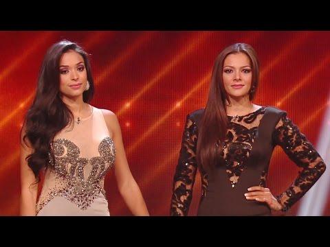 Geisha Y Nathalia Irán A Juicio Popular, Catherine Fue Salvada video