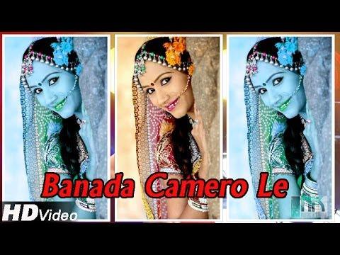 Latest Marwadi Song 2014 | Banada Camero Le | FULL HD VIDEO...
