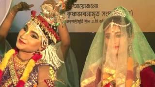 Apurbo Gopi Obhiman Munipuri nitta Jcs ISKCON Dhaka 2017