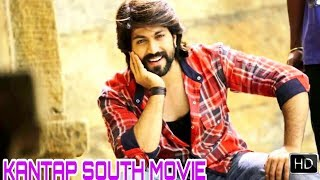 Kantap Full Hd South Movie 2019 | New South Movie 2019 | By Star Heros Movies