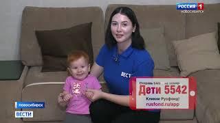 Вика Зайцева, полтора года, детский церебральный паралич