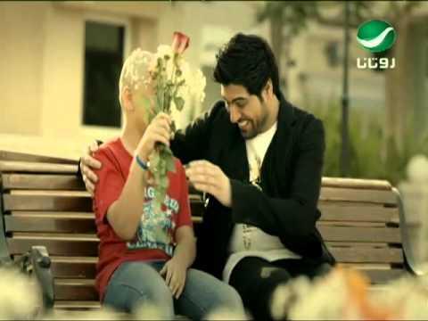 Majnouni - Waleed Al Shami