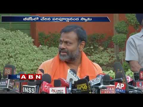 Swami Paripoornananda joins BJP in the presence of Amit Shah | ABN Telugu