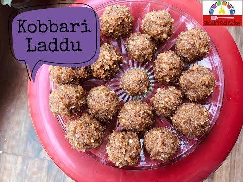 Kobbari Laddu / Kobbari Louzu / Coconut jaggery Laddu