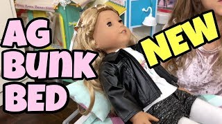 NEW American Girl Bunk Bed - Summer Haul - First Look