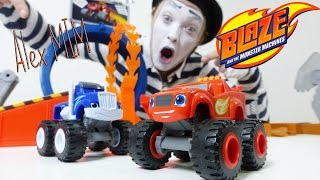 Blaze and the monster machine. Mime Alex collects track for Blaze Вспыш и чудо машинки.