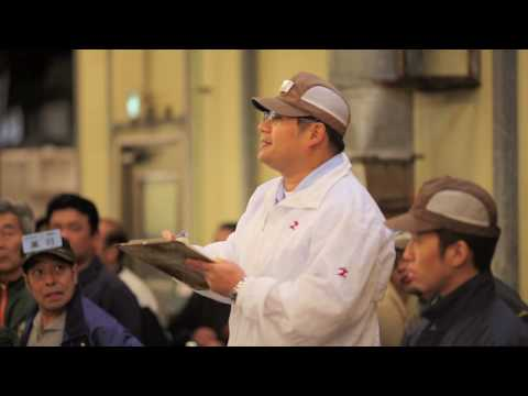 Tsukiji fish market | tuna fish auction | Tokyo, Japan